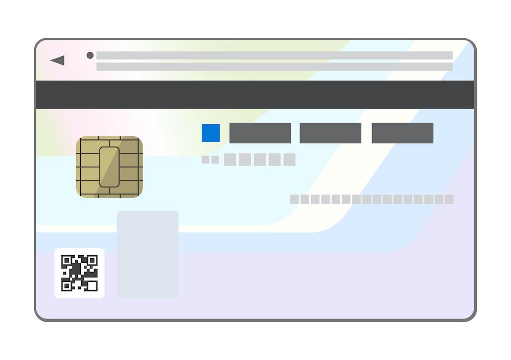 マイナンバーカードを使用する場合2