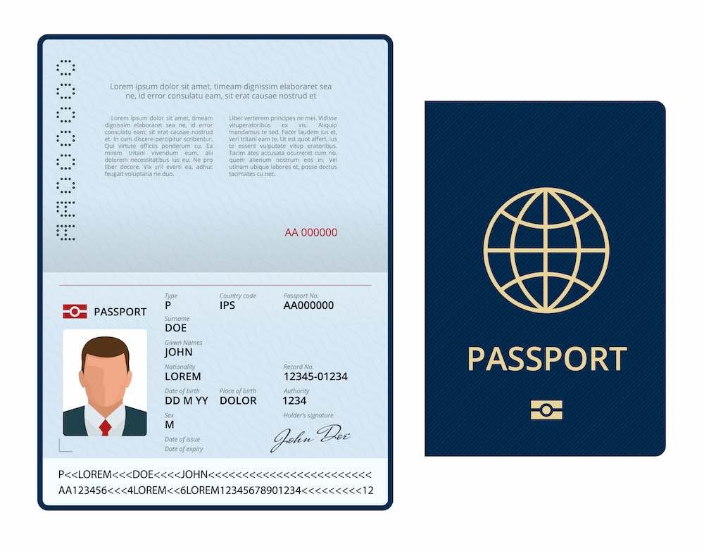 パスポートを使用する場合