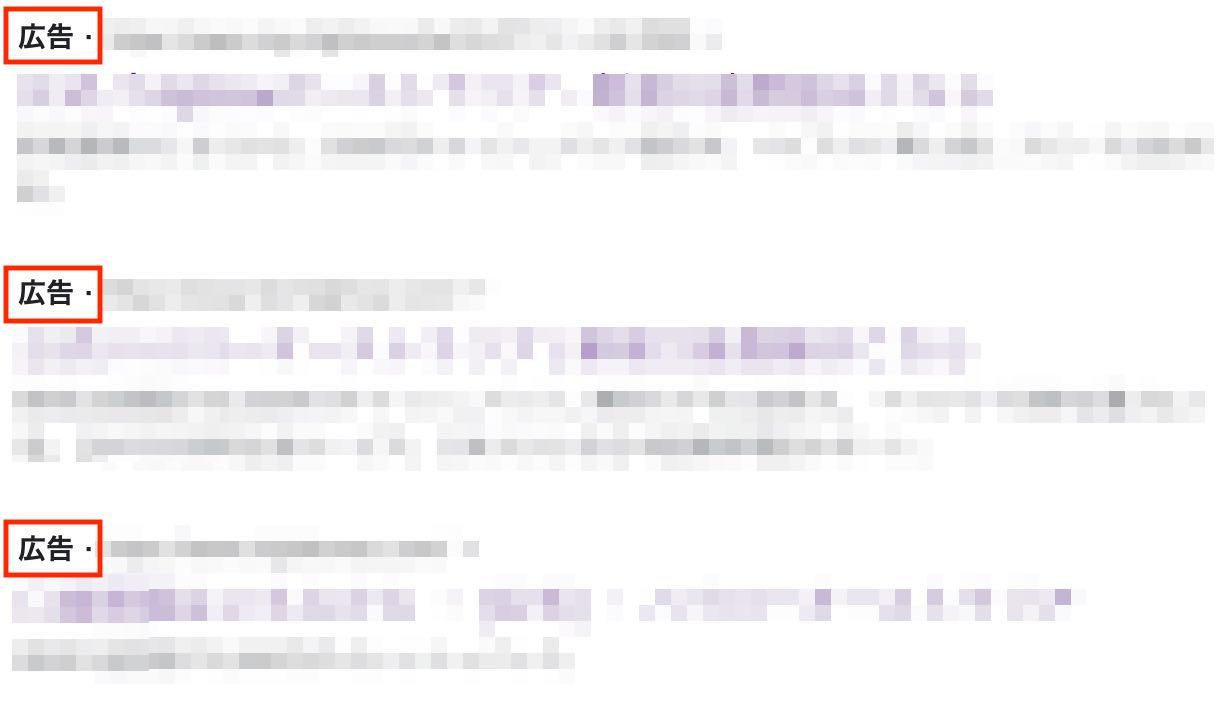 インターネット上でハイローオーストラリア偽サイトを抜く方法