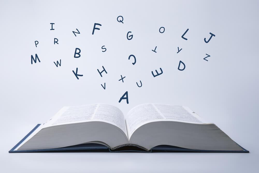 覚えておくべきバイナリーオプションの用語集